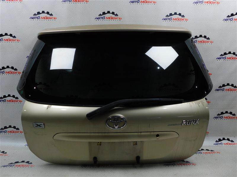 Дверь 5-я Toyota Corolla Runx NZE121-5020454 1NZ-FE 2002 задняя