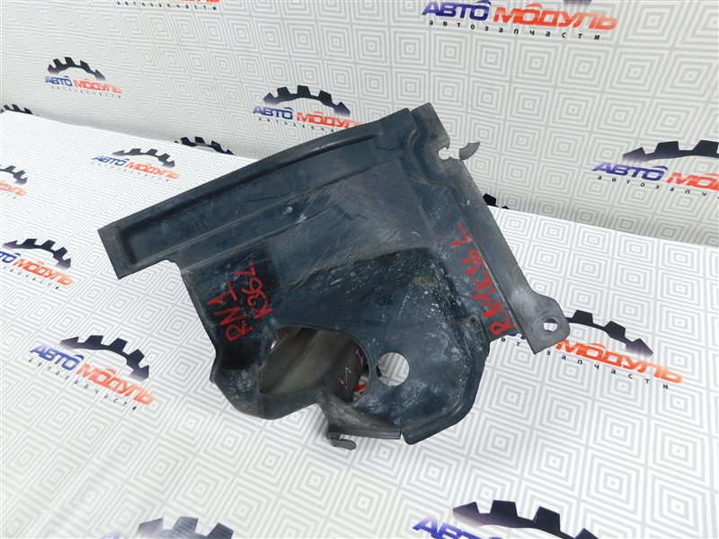 Защита двигателя Honda Stream RN1-2100054 D17A передняя левая