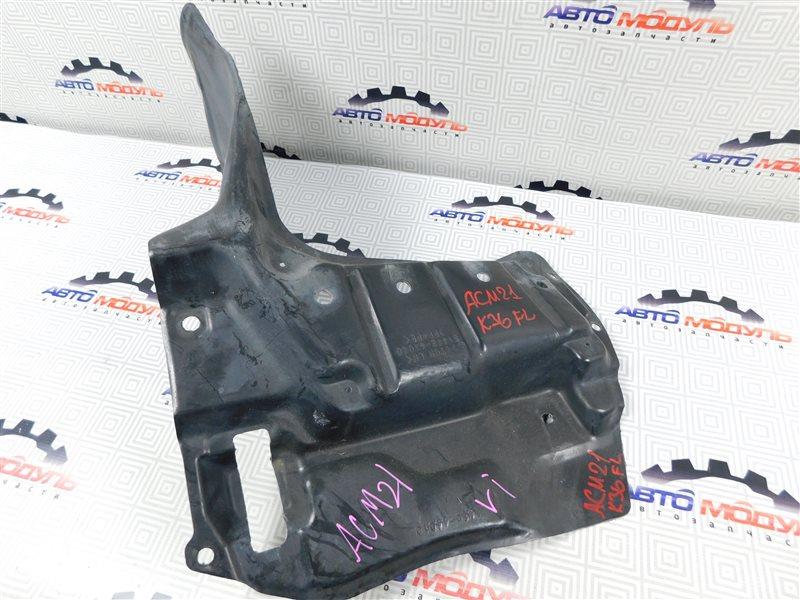 Защита двигателя Toyota Ipsum ACM21-0053493 2AZ-FE 2005 передняя левая