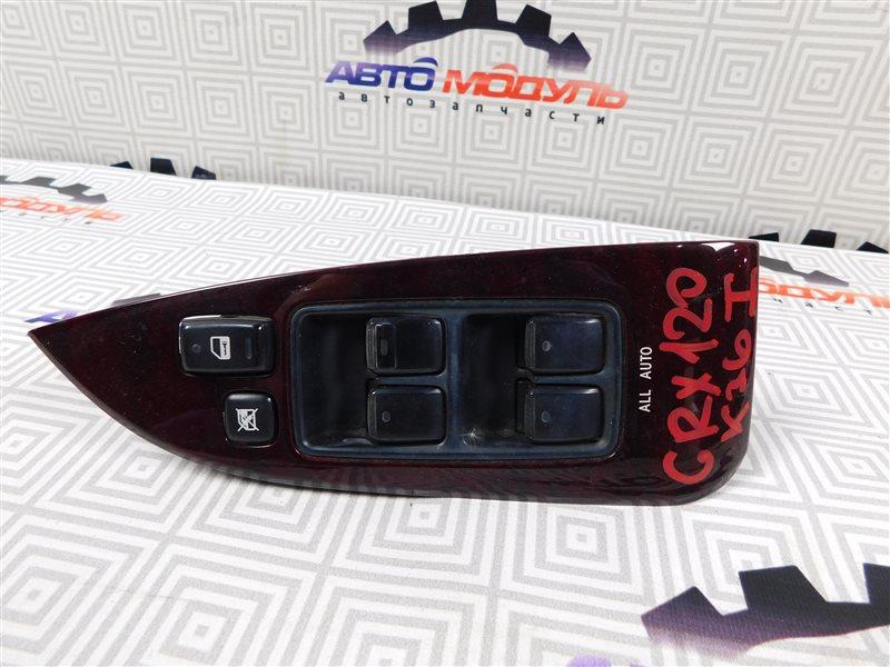 Блок упр. стеклоподьемниками Toyota Mark X GRX120 4GR-FSE передний правый