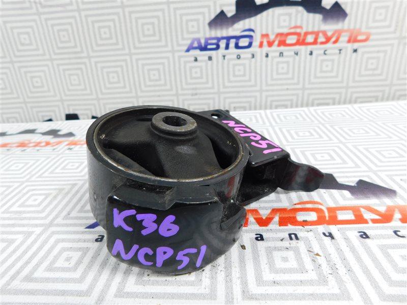 Подушка двигателя Toyota Probox NCP51-0259558 1NZ-FE 2011 левая