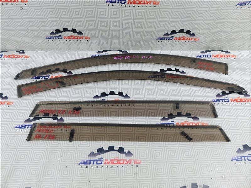 Ветровики Toyota Ist NCP60-0238673 2NZ-FE 2006