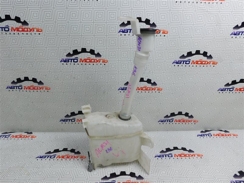 Бачок омывателя Toyota Ipsum ACM21-0053493 2AZ-FE 2005