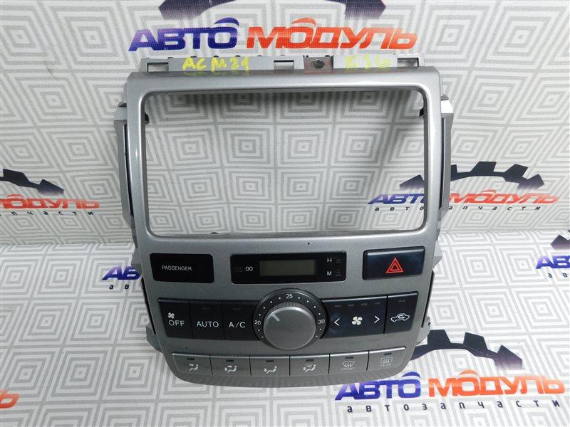 Блок управления климат-контролем Toyota Ipsum ACM21-0053493 2AZ-FE 2005