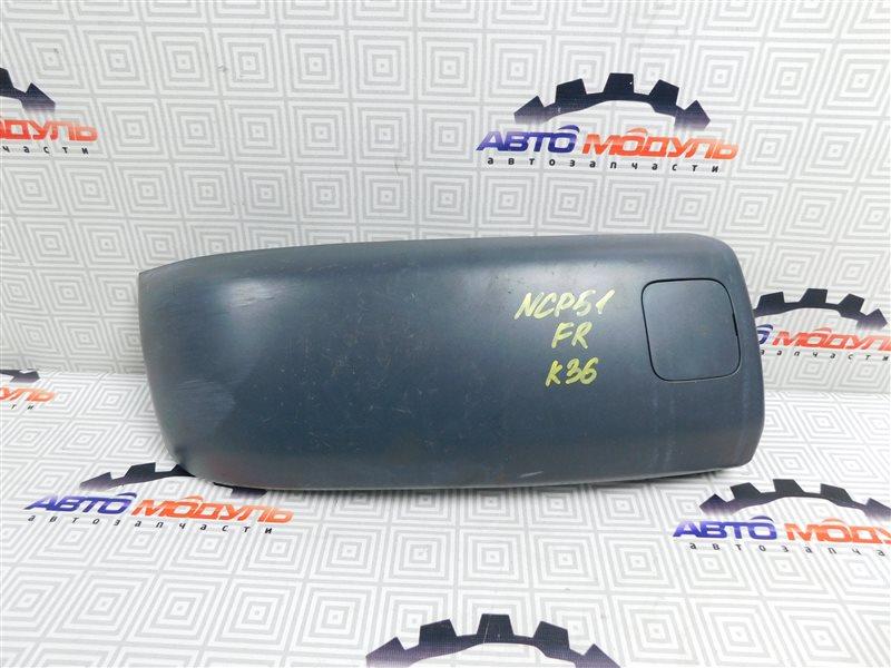 Накладка на бампер Toyota Probox NCP51-0259558 1NZ-FE 2011 передняя правая