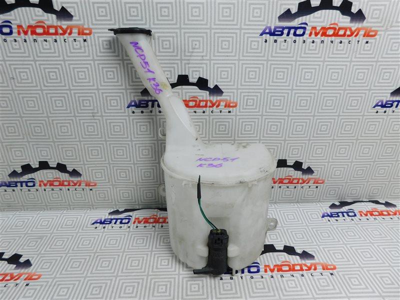 Бачок омывателя Toyota Probox NCP51-0259558 1NZ-FE 2011