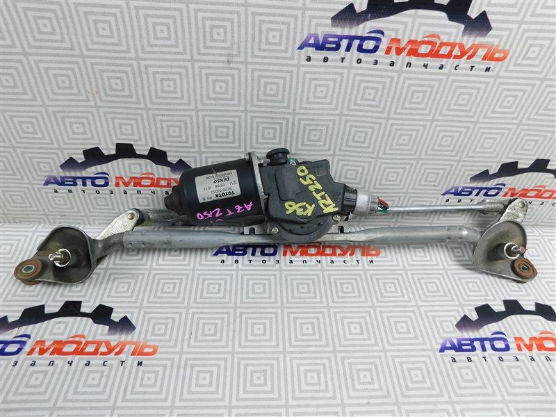 Мотор дворников Toyota Avensis AZT250-0014000 1AZ-FSE 2004 передний