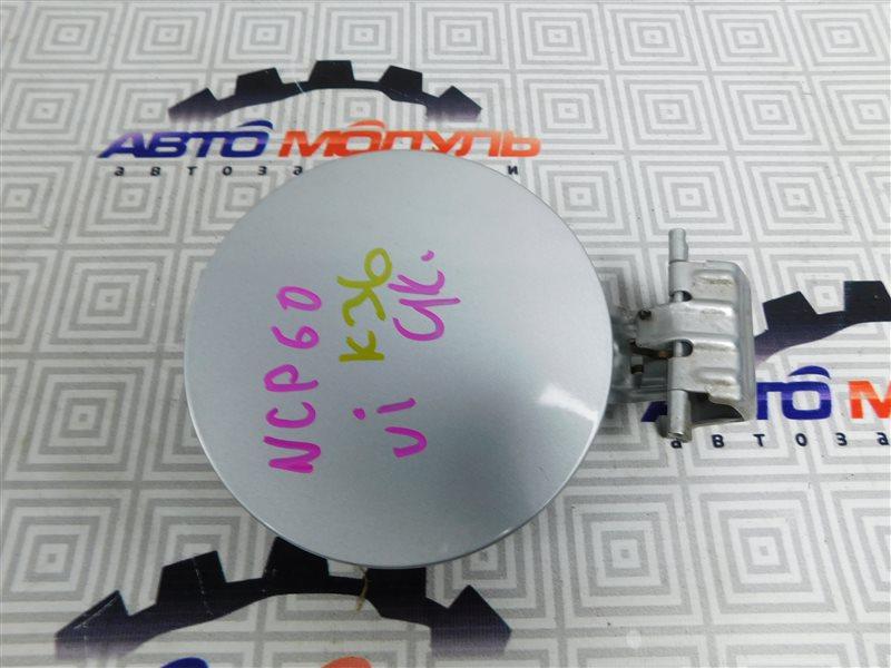 Лючок бензобака Toyota Ist NCP60-0238673 2NZ-FE 2006