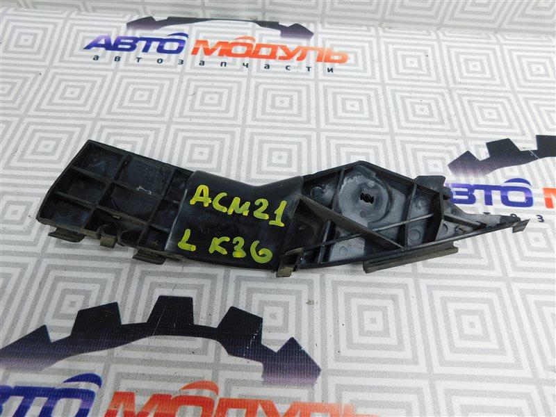 Крепление бампера Toyota Ipsum ACM21-0053493 2AZ-FE 2005 заднее левое