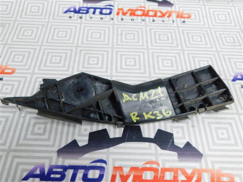 Крепление бампера Toyota Ipsum ACM21-0053493 2AZ-FE 2005 заднее правое
