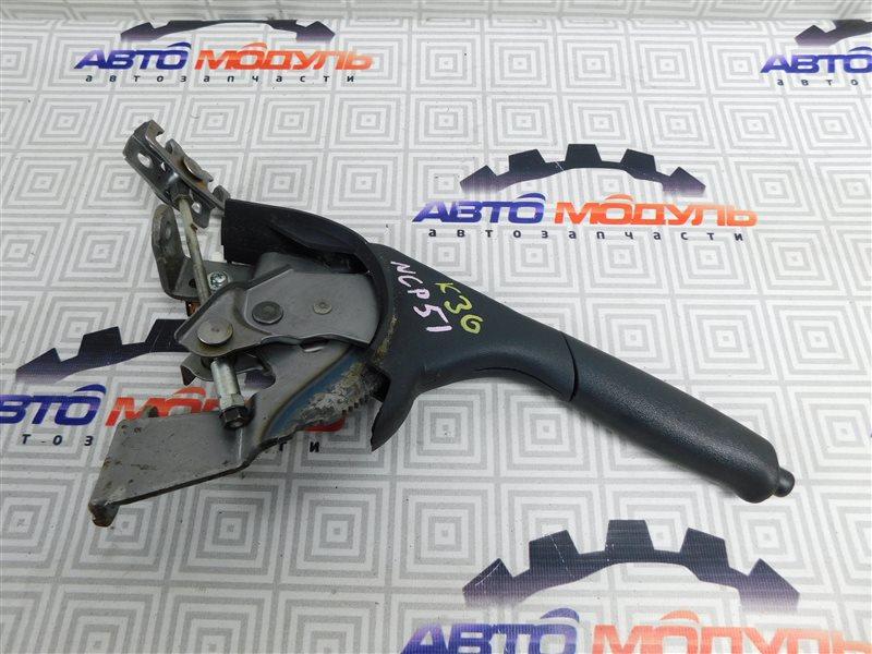Ручка ручника Toyota Probox NCP51-0259558 1NZ-FE 2011