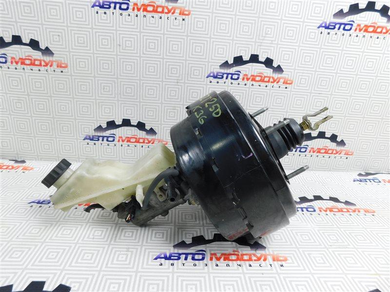 Главный тормозной цилиндр Toyota Avensis AZT250-0014000 1AZ-FSE 2004