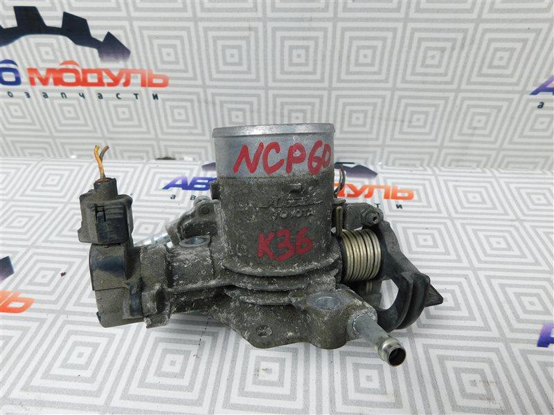 Дроссельная заслонка Toyota Ist NCP60-0238673 2NZ-FE 2006