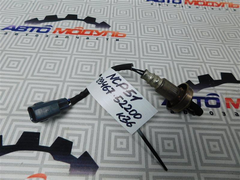 Датчик кислородный Toyota Probox NCP51-0259558 1NZ-FE 2011