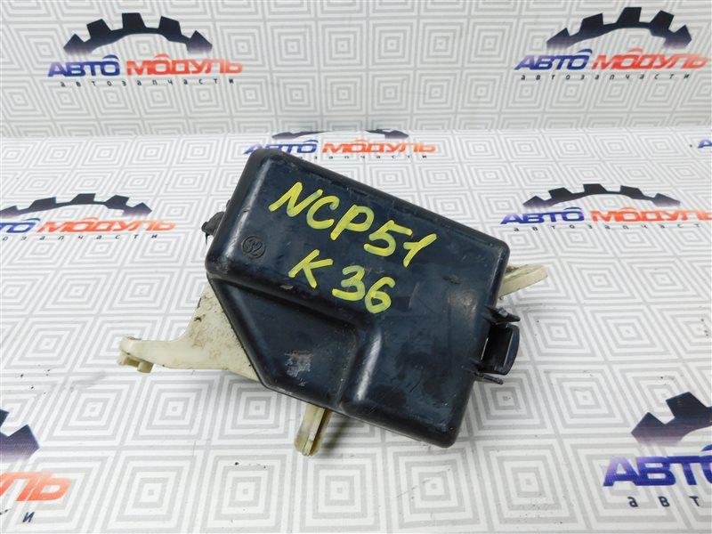 Блок предохранителей Toyota Probox NCP51-0259558 1NZ-FE 2011