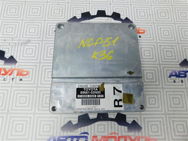 Компьютер двс Toyota Probox NCP51-0259558 1NZ-FE 2011