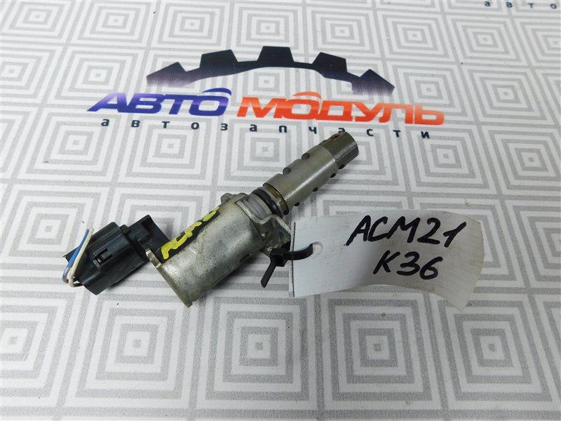Клапан vvt-i Toyota Ipsum ACM21-0053493 2AZ-FE 2005