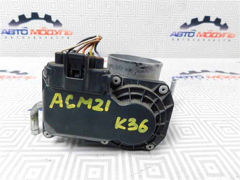 Дроссельная заслонка Toyota Ipsum ACM21-0053493 2AZ-FE 2005