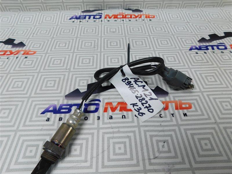 Датчик кислородный Toyota Ipsum ACM21-0053493 2AZ-FE 2005