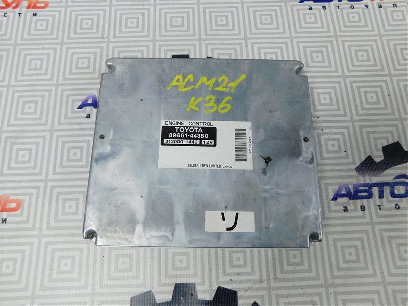 Компьютер двс Toyota Ipsum ACM21-0053493 2AZ-FE 2005