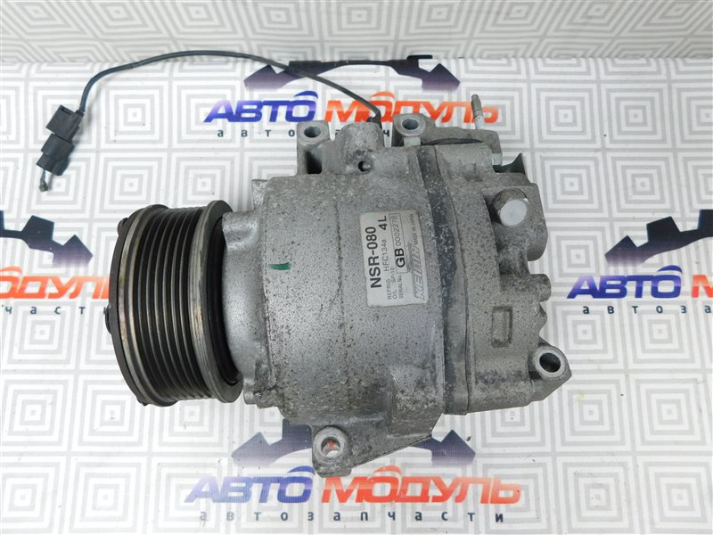 Компрессор кондиционера Honda Civic FD1-1002270 R18A 2006