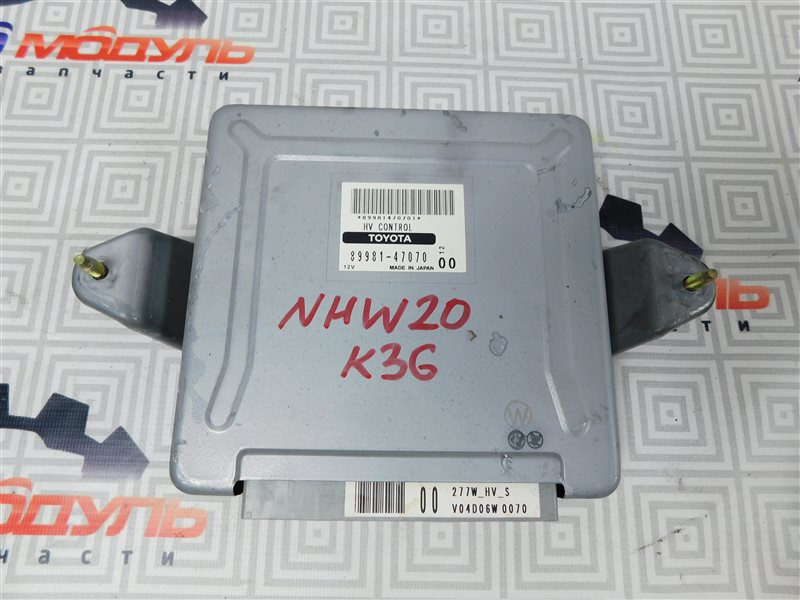 Компьютер двс Toyota Prius NHW20-0067499 1NZ-FXE 2004