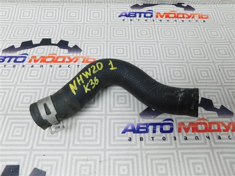 Патрубок радиатора Toyota Prius NHW20-0067499 1NZ-FXE 2004 нижний