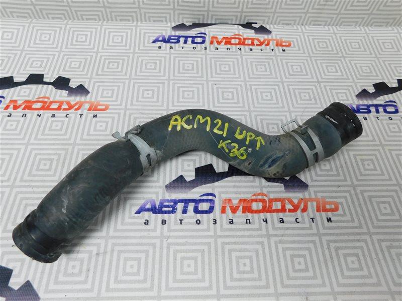 Патрубок радиатора Toyota Ipsum ACM21-0053493 2AZ-FE 2005 верхний