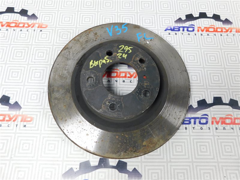 Диск тормозной Nissan Skyline V35 передний