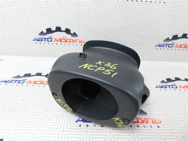 Кожух рулевой колонки Toyota Probox NCP51-0259558 1NZ-FE 2011