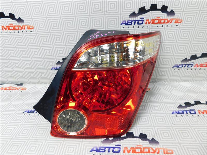 Стоп Toyota Ist NCP60-0238673 2NZ-FE 2006 правый