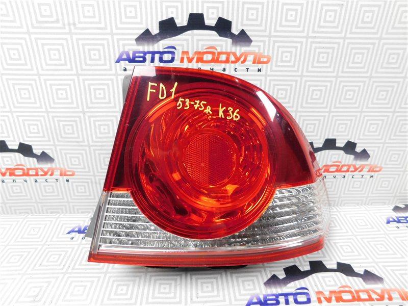 Стоп Honda Civic FD1-1002270 R18A 2006 правый
