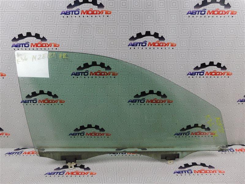 Стекло двери Toyota Corolla Runx NZE121-5020454 1NZ-FE 2002 переднее правое