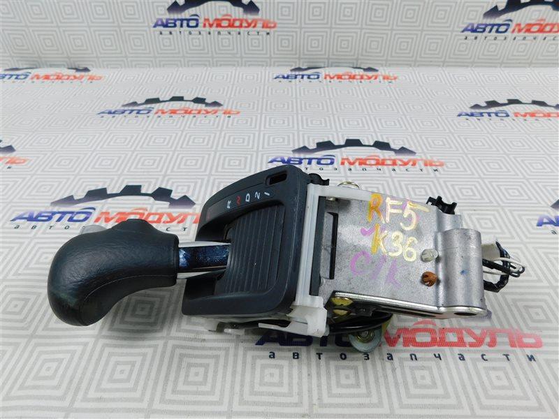Селектор акпп Honda Step Wagon RF5-1107085 K20A