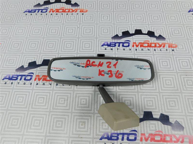 Зеркало салона Toyota Ipsum ACM21-0053493 2AZ-FE 2005