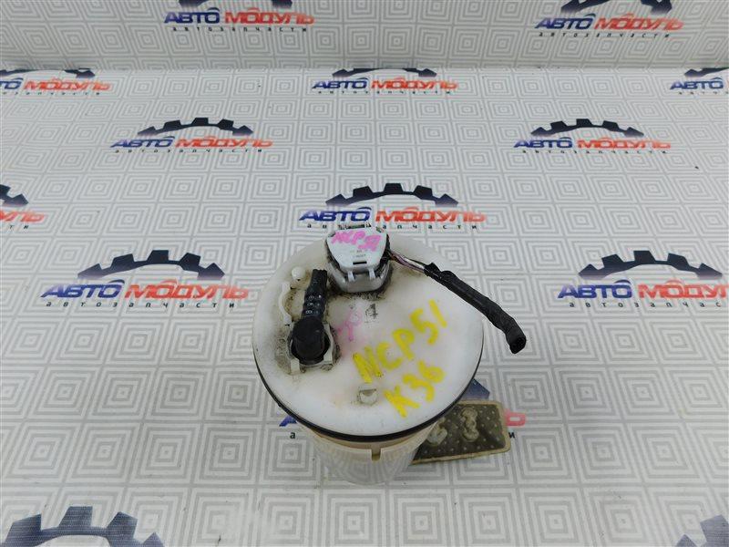 Топливный насос Toyota Probox NCP51-0259558 1NZ-FE 2011