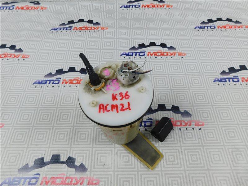 Топливный насос Toyota Ipsum ACM21-0053493 2AZ-FE 2005