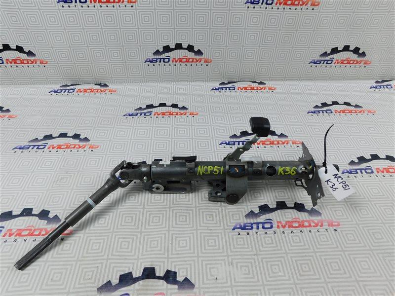 Рулевая колонка Toyota Probox NCP51-0259558 1NZ-FE 2011