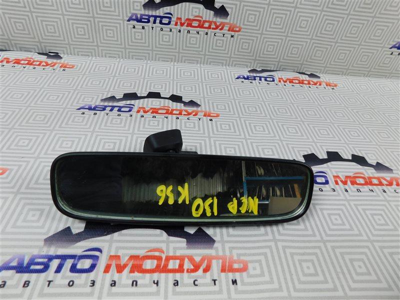 Зеркало салона Toyota Vitz NSP130