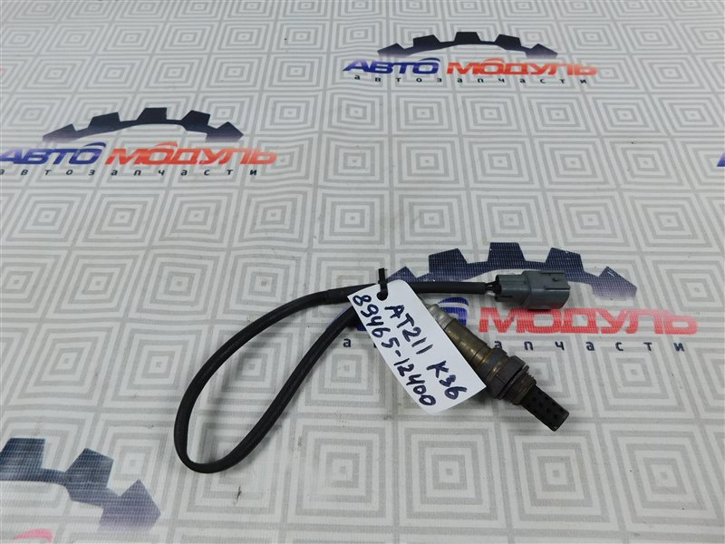 Датчик кислородный Toyota Carina AT211-6065783 7A-FE 2000