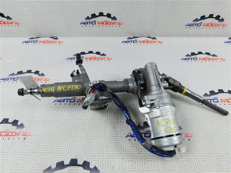 Рулевая колонка Toyota Vitz KSP130