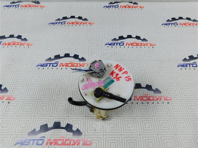 Топливный насос Toyota Porte NNP15