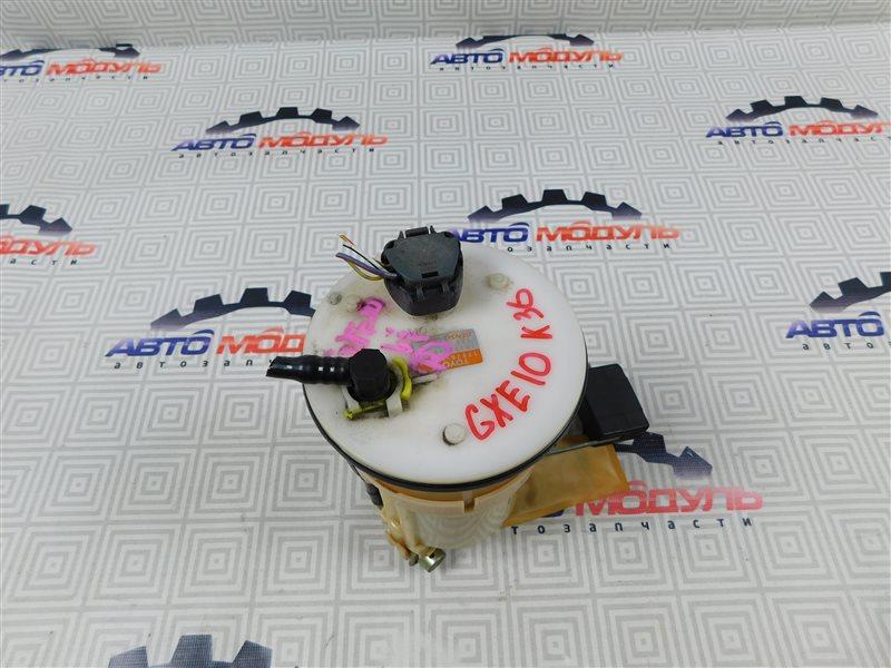 Топливный насос Toyota Altezza GXE10