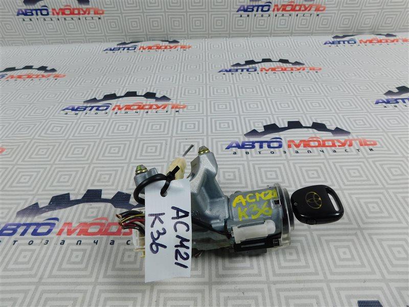 Замок зажигания Toyota Ipsum ACM21-0053493 2AZ-FE 2005