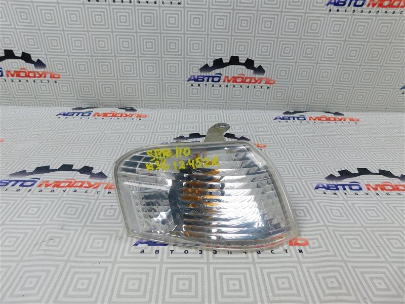 Габарит Toyota Sprinter AE110-3016653 5A-FE 1999 правый