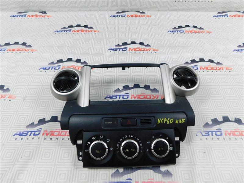 Блок управления климат-контролем Toyota Ist NCP60-0238673 2NZ-FE 2006