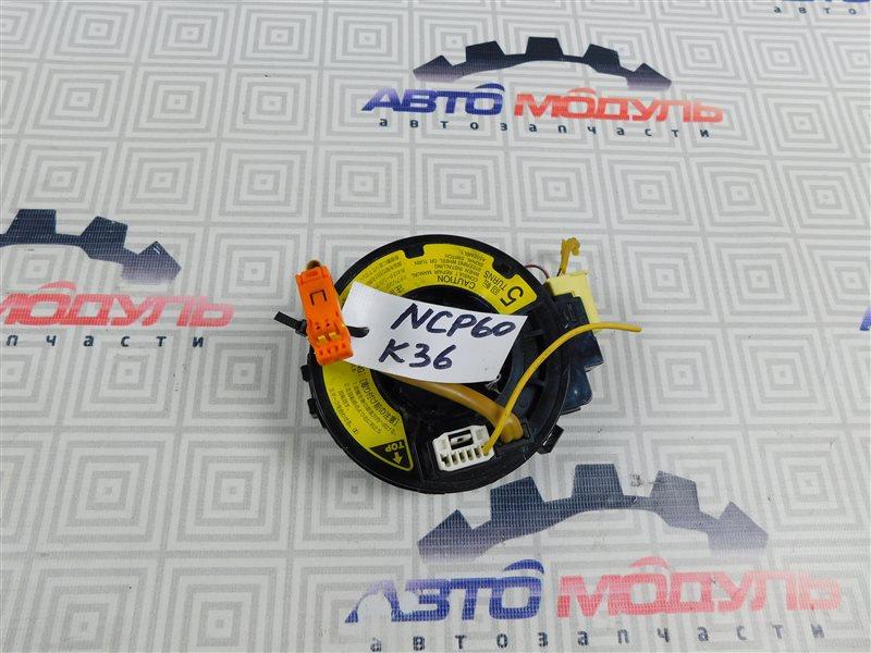 Шлейф-лента air bag Toyota Ist NCP60-0238673 2NZ-FE 2006