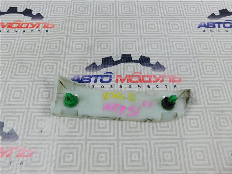 Крепление бампера Toyota Probox NCP51-0259558 1NZ-FE 2011 заднее правое
