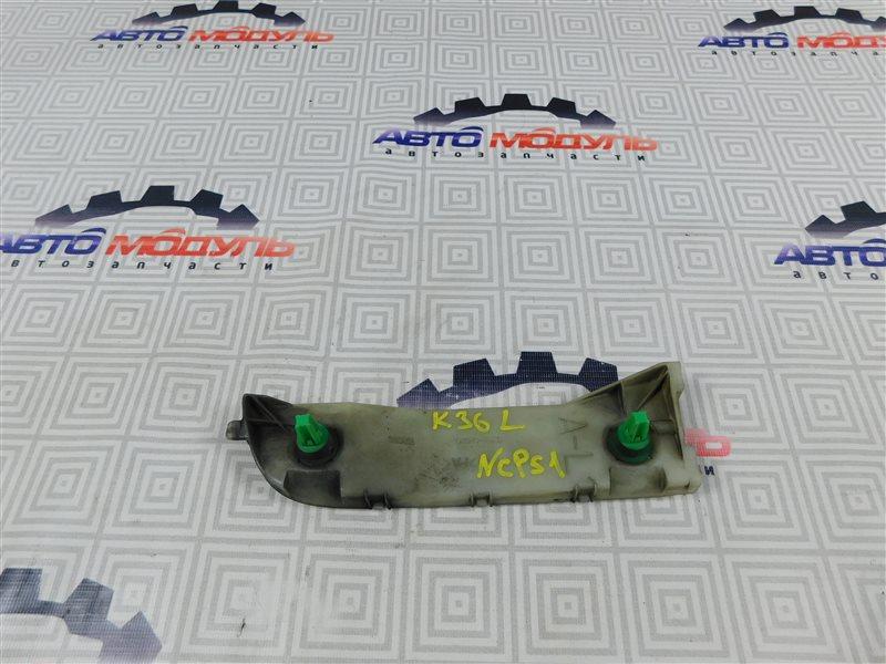 Крепление бампера Toyota Probox NCP51-0259558 1NZ-FE 2011 заднее левое