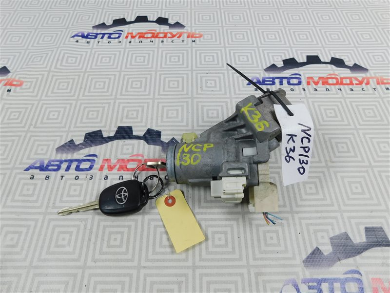 Замок зажигания Toyota Vitz KSP130